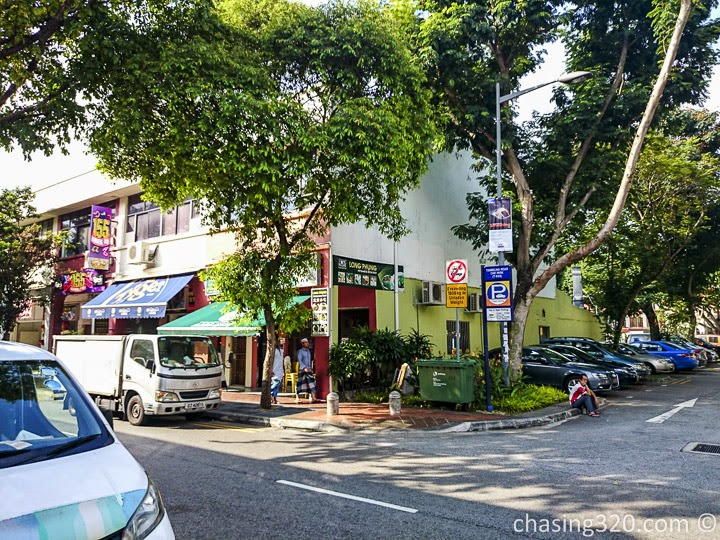 Singapore : Long Phung Vietnamese Restaurant at Joo Chiat Road