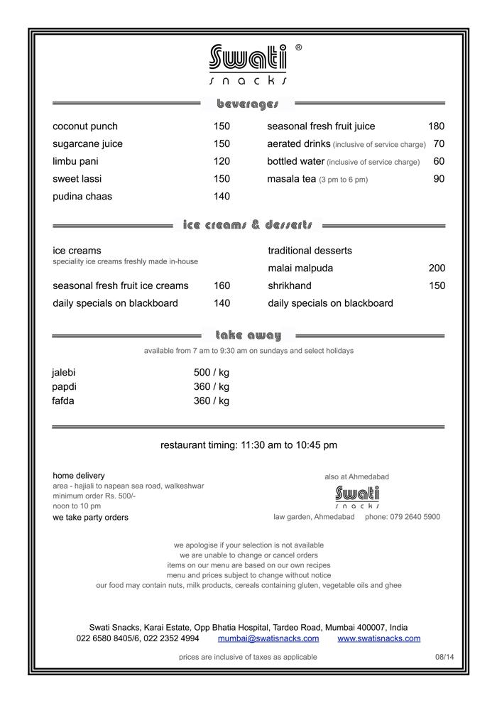 swati bom menu 0814 2